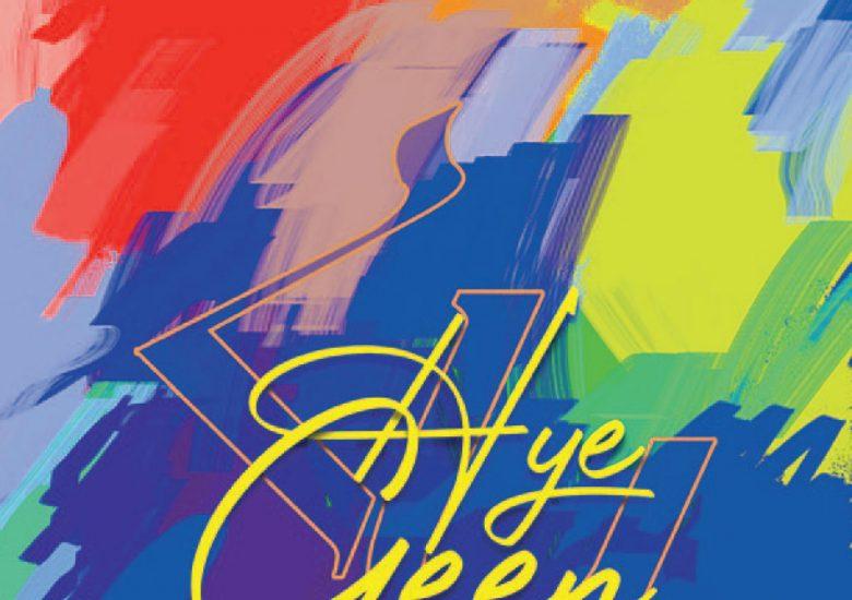 2020 AGBU Hye Geen Magazine